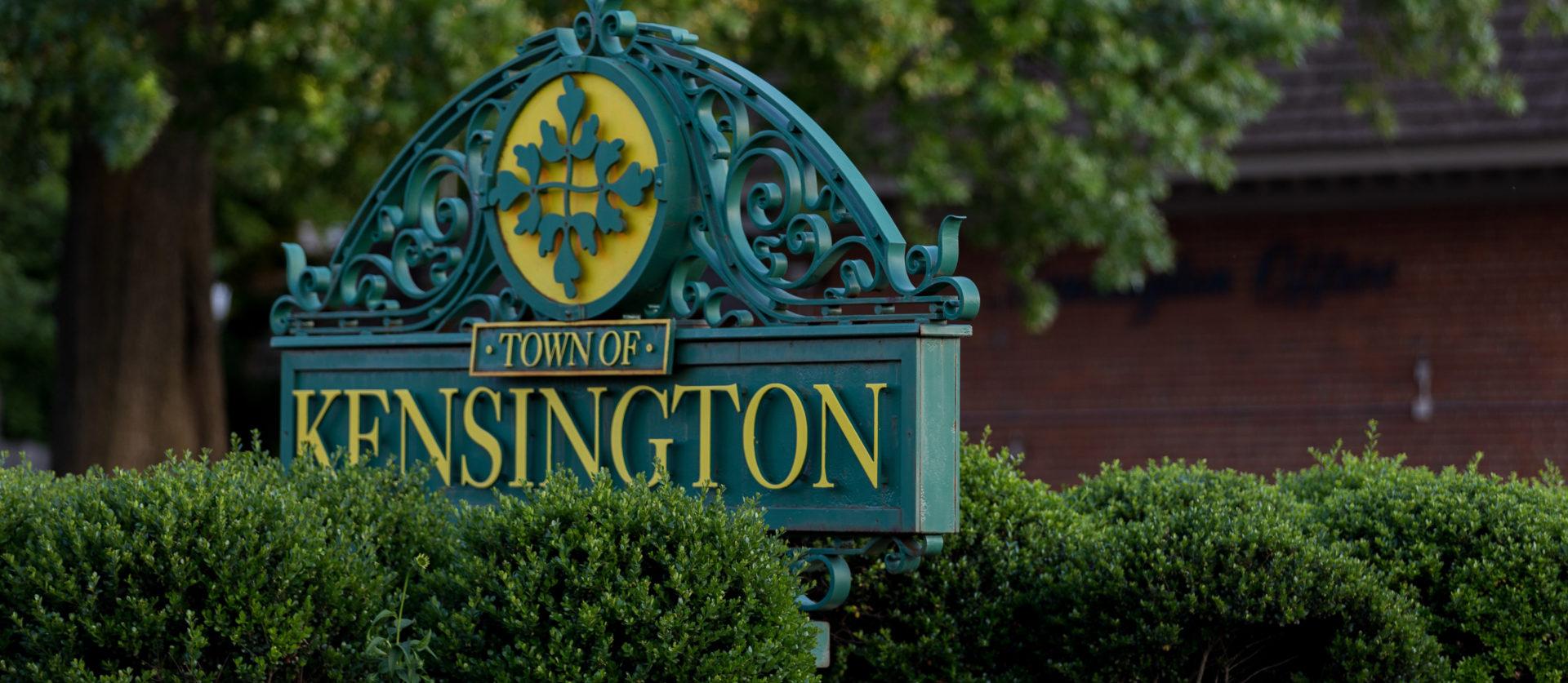 IMG_7590 - Kensington Gateway Sign